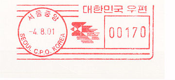 Korea stamp type PO-A2.jpg