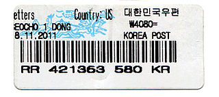 Korea stamp type PO-B2B.jpg