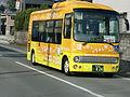 Koshi letter bus orange.JPG