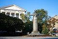 Kotsiubynsky monument Kharkov.JPG