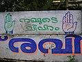 Kottayam-2006 (1).JPG