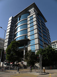 Kowloon City Law Courts Building.jpg