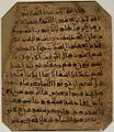 Kufi script (New Style I) - Qur'anic verses - 3.jpg