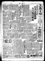 Kung Sheung Yat Po 1951-05-29 P01.tif