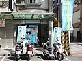 Kuo Cheng-deng Campaign Headquarter 20191214.jpg