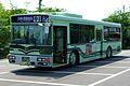 Kyoto City Bus Fusou PDG-AA273MAN r.jpg