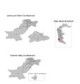 LA 1 Azad Kashmir Assembly map.png