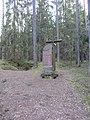 Labanoro sen., Lithuania - panoramio.jpg
