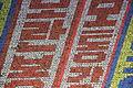 Laika ac Arirang Mass Games (7934594190).jpg