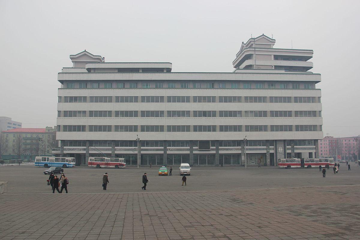 pyongyang department store no  1