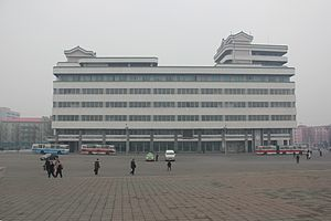 Pyongyang Department Store No. 1 - Exterior of the Pyongyang Department Store No. 1