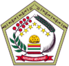 Official seal of Central Aceh Regency