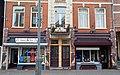 Lange Hezelstraat 99-101 Nijmegen Art Nouveau Jugendstil c. 1910.jpg