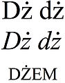 "Latin small and capital letter ""dz"" with dot above.jpg"