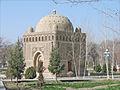 Le mausolée des Samanides (Boukhara, Ouzbékistan) (5719465761).jpg