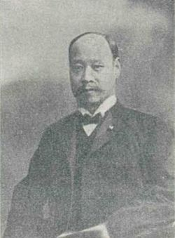 Lee Jae-geuk Portrait.jpg