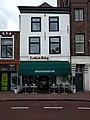 Leiden - Turfmarkt 12.jpg