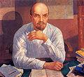 Lenin (Petrov-Vodkin).jpg