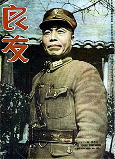 Chinese military commander, former vice-president and acting president of ROC