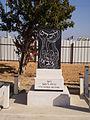 Liepāja holocaust memorial.JPG