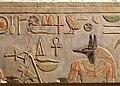 Lintel of Amenemhat I and Deities MET DP322054.jpg