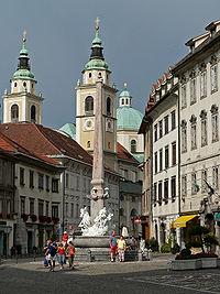 Ljubljana Mestni Trg Fontana.JPG