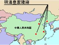 清西陵的位置