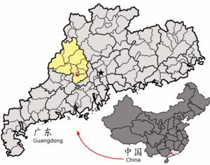 Location of Zhaoqing within Guangdong (China).png