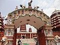 Lord Ram Temple.jpg