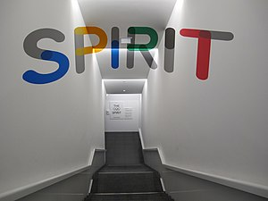 Olympic Museum - Entrance to the Olympic Spirit Exhibit