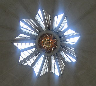 Lotus Temple - Interior view of the symbol of the Greatest Name, set at the top of the temple