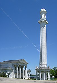 Completed in 1860, the Louisville Water Tower was the first modern water tower in the world