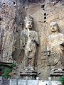 Luoyang 2006 7-23.jpg