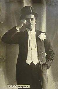 M.N.Savoiarov otkrytka 1912.jpg
