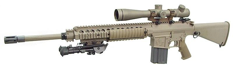 Berkas: M110 ECP Left.jpg