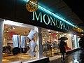 MONOPRIX - モノプリ - panoramio.jpg