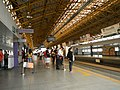 MRT-2 Recto Station Platform 1.jpg
