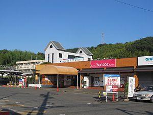 Nishi Kani Station - Nishi Kani Station