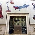 MUDE - Museu do Design e da Moda, Lisboa Portugal - panoramio.jpg