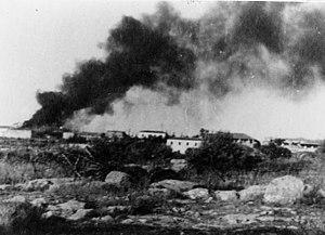Ma'ale HaHamisha - Image: Ma'ale Hahamisha 1948
