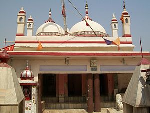 Pratapgarh, Uttar Pradesh - Maa Chauharjan (Barahi) Devi Temple, Pratapgarh