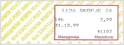 Macedonia Type PO3 1.jpg