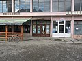 Magasin et bar de Almasu - panoramio.jpg