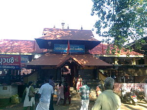 Malayalappuzha Devi Temple - Front entrance to the temple.