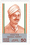 Mangal Pandey 1984 stamp of India.jpg