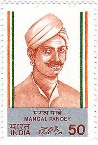 Mangal Pandey 1984 stamp of India.jpg