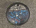 Manhole cover of Ube, Yamaguchi 2.jpg