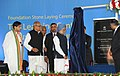 Manmohan Singh unveiling the plaque to lay the foundation stone of TCS Global Learning Centre, at Thiruvananthapuram, in Kerala. The Governor of Kerala, Shri Nikhil Kumar, the Chief Minister of Kerala.jpg