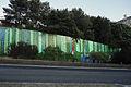 Manta, Joao Abel, painel de azulejos, Av Gulbenkian, Lisboa 2.jpg