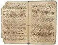Manuscript of Ethica by Benedictus de Spinoza - Biblioteca Vaticana, Vat. lat. 12838.jpg
